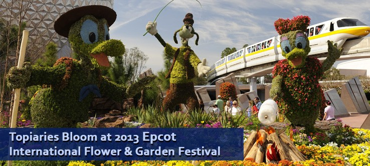 Topiaries Bloom at 2013 Epcot Flower & Garden Festival